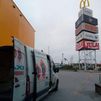 Заказать =➤международную грузоперевозку Польша ↩️ ↪️ Калининград. Грузовое такси.  Доставка мебели