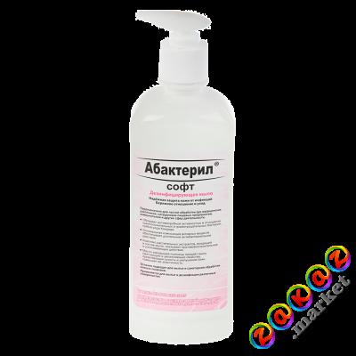Abacteril soft 500 ml.