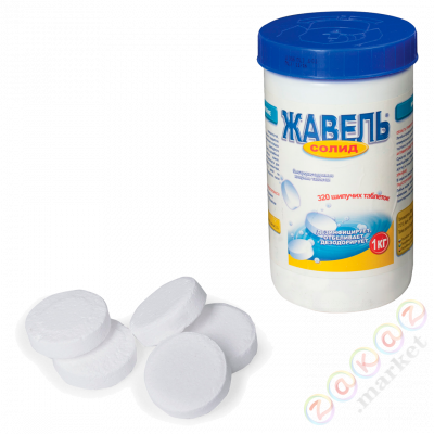 Javel Solid, tablets 320 pieces 1 kg disinfectant Kaliningrad
