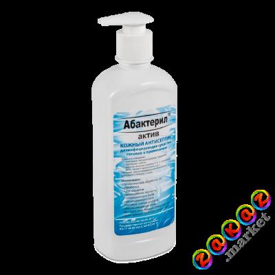 Abacterial asset 500ml sanitizer Kaliningrad