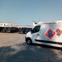 Грузоперевозки из Гамбурга в Калининград =➤ Заказать ☎️ +7(909)777-27-77  Доставка товаров из Габурга, Перевозка грузов из Гамбурга.   Грузовое такси.  Доставка товаров Икея Ikea.